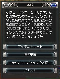tensyoku01.jpg